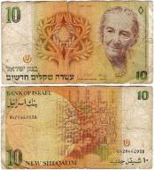 Izrael, 10 New Sheqalim 1987, P. 53b