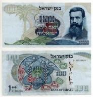 IZRAEL 1968 100 LIROT