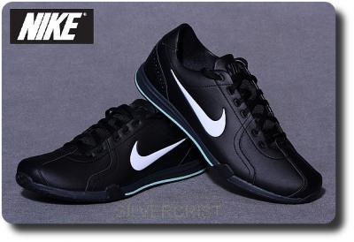 Buty Nike Circuit Trainer Ii 599559 009 R 42 5 4688514083 Oficjalne Archiwum Allegro