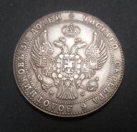STARA 1837 rok MONETA DO ROZPOZNANA