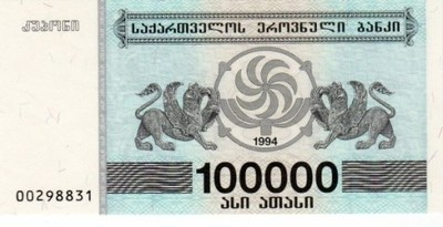 Gruzja 100 000 kuponi Winogrona 1994 P-48 Aa