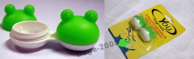 ETUI NA SOCZEWKI KONTAKTOWE pojemnik żabki zielone