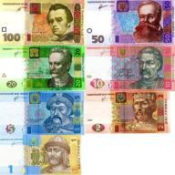# UKRAINA - 1 2 5 10 20 50 100 HRYWIEN - UNC