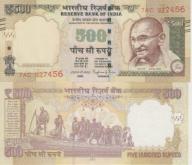 India 500 Rs 2015 UNC