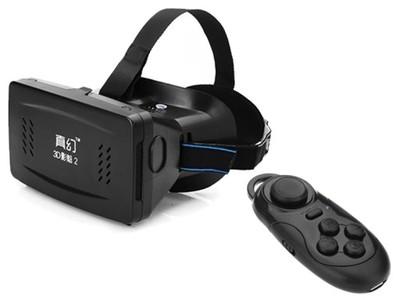 Okulary Ritech 3D VR II Magic Box + GAME PAD PILOT
