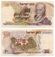 IZRAEL 1968 10 LIROT