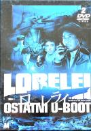LORELEI OSTATNI U-BOOT - 2 x DVD