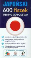 Japoński 600 fiszek Trening od podstaw +CD - HIT
