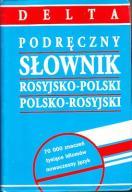 PODRĘCZNY SŁOWNIK ROSYJSKO-POLSKI POLSKO-ROSYJSKI