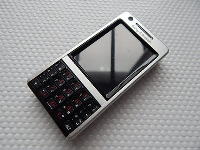 Sony Ericsson P1i 100 Oryginal Okazja Gwaran 1509 6651088185 Oficjalne Archiwum Allegro
