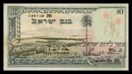 Izrael 10 pounds 1955r. P-27 VF+