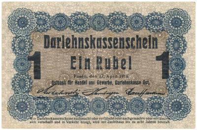 204. -Ost. Poznań 1 rubel 1916 Mił.P3d, st.3
