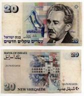 IZRAEL 1987 20 NEW SHEQALIM