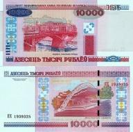 # BIAŁORUŚ - 10000 RUBLI - 2000 - P-30b - UNC