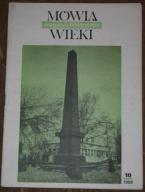 MÓWIĄ WIEKI 10/86 legenda Samosierry, Malbork
