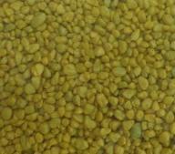 Żwirek akwariowy żółty 2-5 mm 0,45 kg