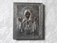 Srebrna ikona podróżna Panagia srebro 84 Rosja