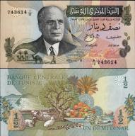 # TUNEZJA - 1/2 DINARA - 1973- P-69- UNC seria A