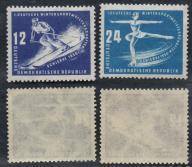 NRD nr 246-247. Ciekawe stare znaczki.