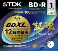 TDK BD-R XL x4 100GB Printable Made in Japan