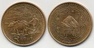 Nepal 2 Rupees (nr2) ... Monety