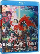 Gurren Lagann Movie Collection [Blu-ray]