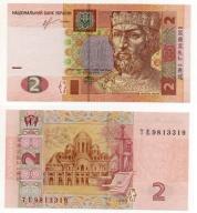 UKRAINA 2013 2 HRYVNI