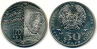 Kazachstan 50 Tenge - 2013r ... Monety