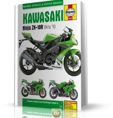 kawasaki ninja zx 10r 2004 2010 service repair manual