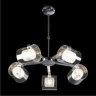 Lampa żyrandol nowoczesny Valve 5-pł 46030 P