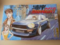 DATSUN MIDNIGHT S30