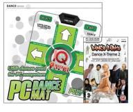 Dance Party X-Treme 2 PL + Mata PC Dance na PC