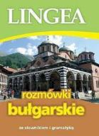 Rozmówki bułgarskie Ebook.