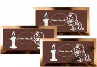 URODZINY ROCZEK podziękowania dla gości czekoladka