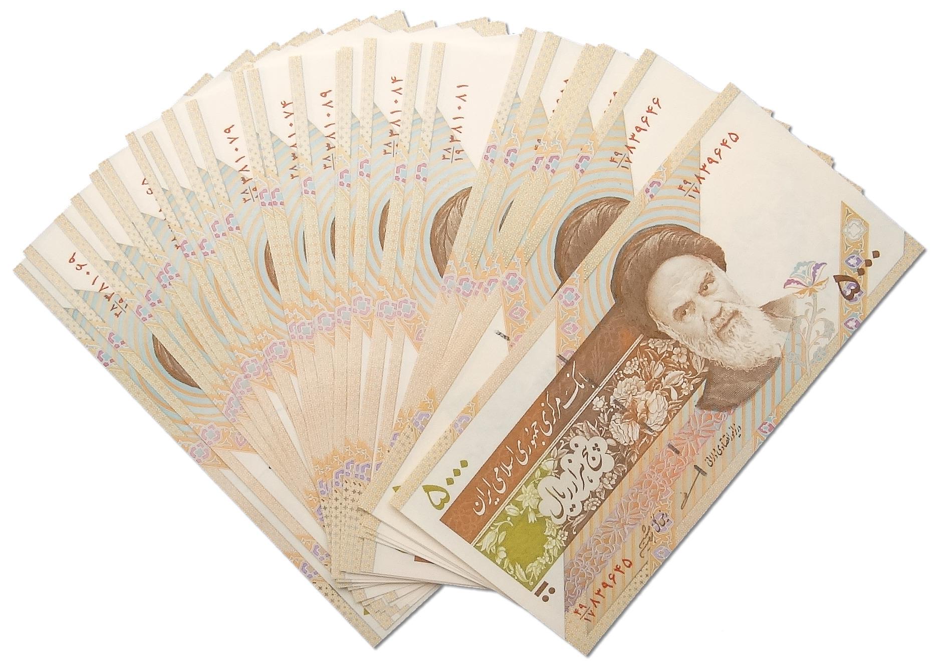 4.aj.Iran, Zest.Dealerski 5 000 Riali szt.40, St.1