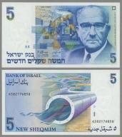 Izrael 5 Sheqalim 1985 UNC Słania