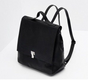 469c8bae573 torebka plecak 2W1 czarny RESERVED - 6231843340 - oficjalne archiwum ...