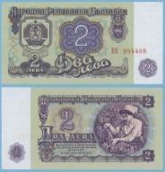 Bułgaria 2 Lewy 1962 UNC