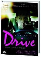 Drive DVD Gosling