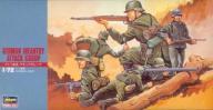 HASEGAWA German Infantry Attack Group