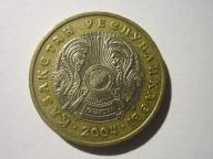 2004 Kazachstan 100 Tenge  (1 szt.)