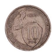 10 kopiejek 1933 ZSRR st.III