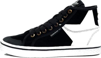 timeless design 30377 8f899 Trampki damskie adidas HONEY MID STYLE, 38, 23.5cm
