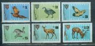 BUŁGARIA** Ptaki, ssaki, łowiectwo Mi 1691-96