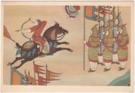 Japonia 3