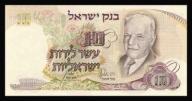 Izrael  10 lirot 1968r. P-35 UNC