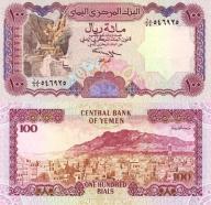 # JEMEN - 100 RIAL - 2004- P28 - UNC