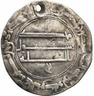 Islam dirhem X wiek st. 4