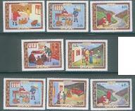Bhutan ** seria 1973r praca poczty, wystawa znaczk