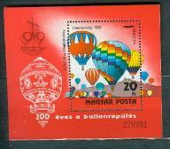 WĘGRY** 200 lat baloniarstwa Mi BL 162